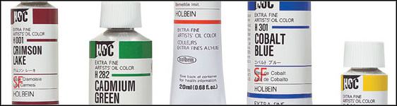 Holbein Artists Oil Colors